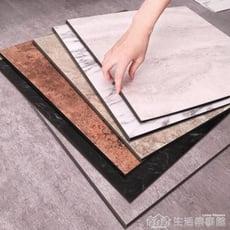 自粘石塑pvc地板革加厚耐磨防水塑膠塑膠地膠地板貼紙家用臥室