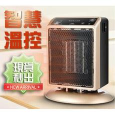 現貨 暖風機抗寒 熱風扇 暖氣循環機 暖氣機 電暖器 迷你暖風機 電暖爐 暖風扇  110v