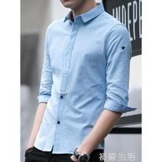 襯衫短袖襯衫男士衣服潮帥氣襯衣韓版修身休閒七分袖寸衫7分夏季男裝