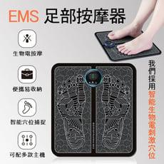 EMS足脈沖美腿器 足底腿部按摩器USB充電式海綿墊 按摩墊