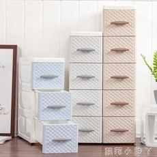 收納櫃加厚2040釐米寬日式抽屜式縫隙衛生間廚房塑膠房間組合櫃
