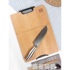 竹尚家可立砧板家用刀板廚房非實木切菜板整竹案板搟面板黏板