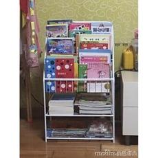 鐵秀才兒童書架兒童繪本架簡易書報架學生幼兒園圖書櫃展示架