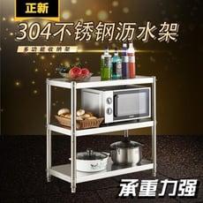 置物架 置物架廚房收納架落地雜物架金屬整理架不鏽鋼儲物一層微波爐架子