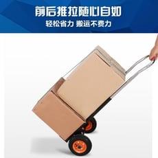 購物推車 載重王折疊行李車手拉車便攜購物車拉貨車拉桿車拖車手推車小拉車  - 加厚大方橡膠輪爬樓