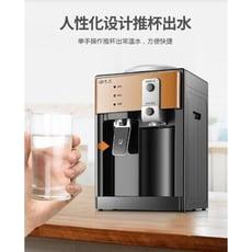 台灣現貨  飲水機  飲水機 家用飲水機 迷你飲水機 家用