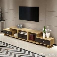 電視櫃簡約現代客廳電視櫃可伸縮大小戶型電視櫃茶幾組合套裝地櫃igo