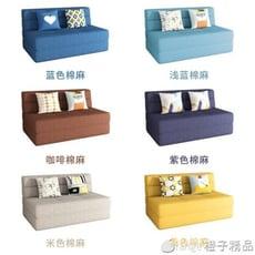 沙發床可折疊多功能單人小戶型1.2米客廳雙人懶人沙發1.5米榻榻米