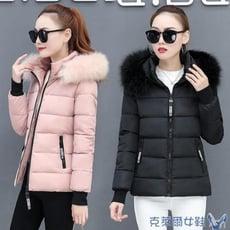 短款羽絨棉服女冬裝外套棉襖修身加厚大毛領加大碼棉衣潮