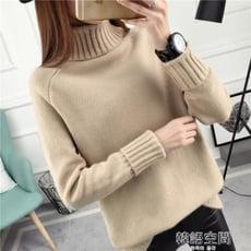 毛衣新款時尚秋冬高領毛衣女寬鬆外穿百搭加厚針織女士內搭打底衫