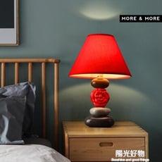 檯燈北歐臥室床頭創意燈具簡約現代可愛溫馨暖光結婚房裝飾小夜燈 - 大號(5W三檔調光LED燈炮)按鈕
