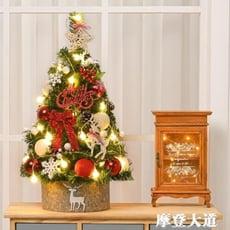 60cm擺件家用迷你小聖誕樹套餐1.5/1.8米大型聖誕節裝飾品仿真樹 - 60cm-25配件