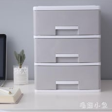 辦公桌面收納盒塑膠抽屜式收納櫃辦公室置物架用品檔雜物整理箱cc3390