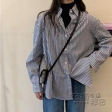 chic復古氣質藍色條紋襯衫女豎條紋新款韓版寬鬆學生長袖襯衣