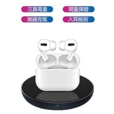 【樂淘淘】藍芽耳機 高端配置 第三代真立體雙耳 IPX防水 超長待機  【NCC認證】