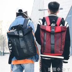後背包書包女學生原宿風大容量港風旅行背包百搭男士後背包