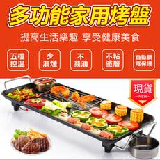 現貨免運台灣電壓電烤盤 110V安心無憂 家用多功能電烤爐