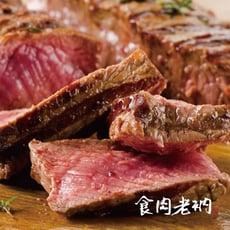 「食肉老衲」日本和牛沙朗牛排