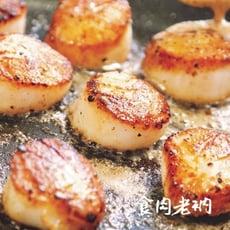 「食肉老衲」北海道生食級干貝 (S)