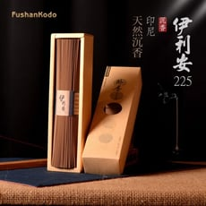【Fushankodo 富山香堂】四星沉_伊利安225_205mm臥香200g