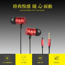 AWEI 3.5mm入耳式線控耳機  Q5i
