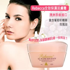 GB-Rebecca  ALL IN ONE SKIN RENEW 全效活膚霜