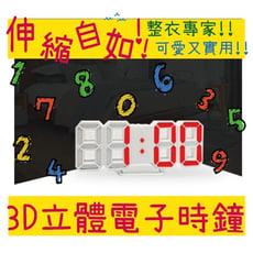 台灣現貨火出 3D立體電子時鐘 LED數字時鐘  壁掛 科技電子鐘 時尚工業風 鬧鐘