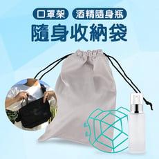 【收納袋加購】台灣總經銷!MIT立體透氣口罩架 台灣製造 防掉妝口罩支架 口罩支撐架 口罩架