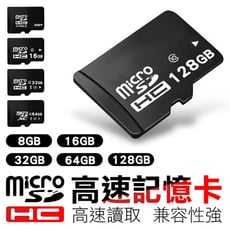 【XCI高速記憶卡!超快傳輸即插即用-128GB】記憶卡 高速記憶卡 microSDHC