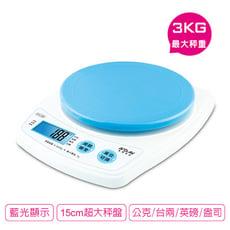 【Dr.AV】日式萬用時尚電子秤、料理秤