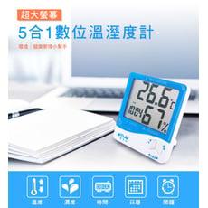 【N Dr.AV】GM-286 超大螢幕五合一智能數位液晶溫濕度計(節電必備 最佳室溫控制) 溫度計