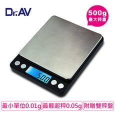 【Dr.AV】超微量大秤盤精準 電子秤(微量精準)