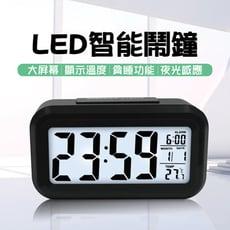LED液晶智能感光貪睡鬧鐘