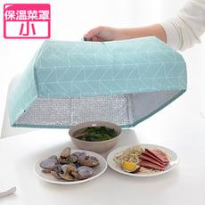 摺疊收納保溫食物飯菜罩(小)