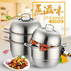 多功能不鏽鋼三層蒸煮鍋-28cm(贈送不鏽鋼濾網鍋)