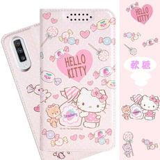【Hello Kitty】三星 Samsung Galaxy A70 甜心系列彩繪可站立皮套(軟糖款