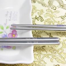 【易麗特】304不鏽鋼方形筷