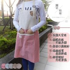 【易麗特】日式棉麻簡約風口袋工作圍裙