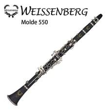 WEISSENBERG Molde550-膠管豎笛/17鍵/鍍鎳按鍵/附琴盒原廠公司貨