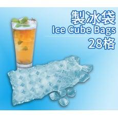 28格圓形DIY拋棄式製冰袋