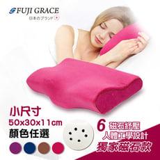 日本熱銷3D蝶型紓壓磁石透氣枕(小尺寸)