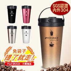 輕量環保隨身手提咖啡杯