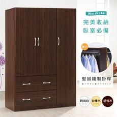 《Hopma》高品質大容量衣櫃