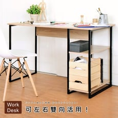 《Hopma》工業風單邊層架工作桌