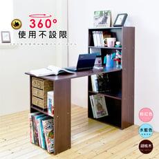 《HOPMA》水漾4+2書櫃型書桌/書櫃桌
