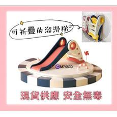 商檢合格 溜滑梯 兒童室內溜滑梯 折疊溜滑梯 生日禮物 大型玩具 遊戲室 玩具
