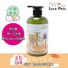 《Love Pets 樂沛思》蓬鬆Q彈寵物洗毛精 500ml-犬貓適用