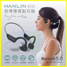 HANLIN BTJ20 防水藍牙5.0骨傳導運動雙耳藍芽耳機5小時續航頸掛式人體工學3D立體聲音效