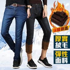 超彈保暖加絨牛仔休閒男長褲
