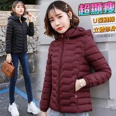 超顯瘦立體縫線防風保暖外套